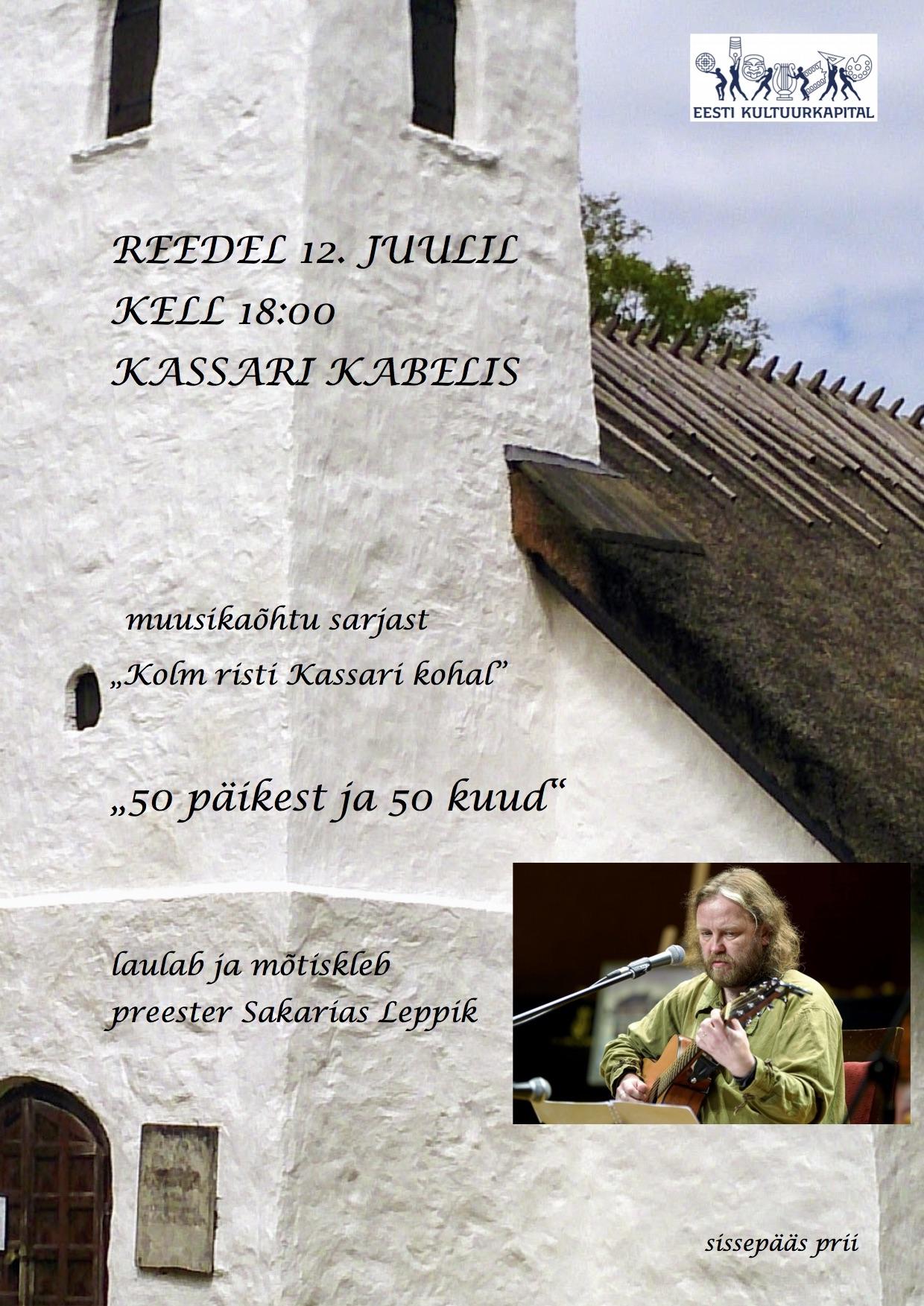 Kolm-risti-Kassari-kohal-copy